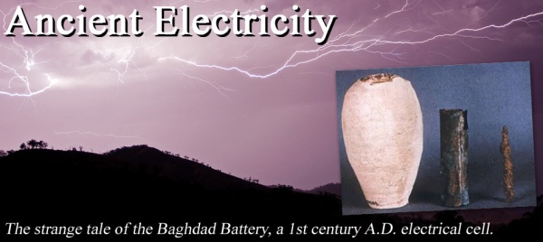 Electricity in the Ancient World