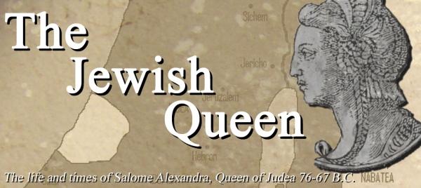 The Jewish Queen