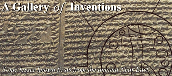Inventions from the Ancient Near East, Part 1