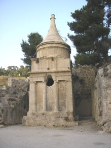 Absalom's Pillar, so named although it has nothing to do with Absalom and dates to the 1st century BC.