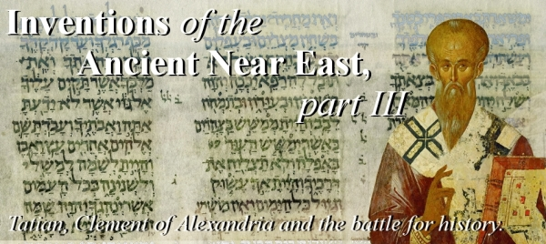 Inventions from the Ancient Near East, Part 3
