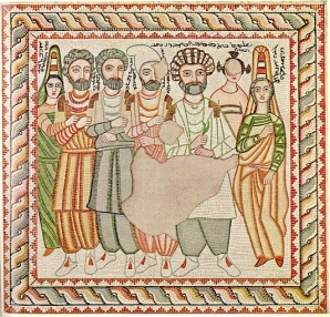 A mosaic from early third century Edessa, showing a well-to-do Essene family from the time of Africanus.