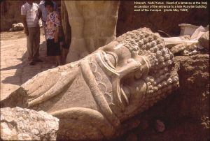 800px-Nineveh_Nebi_Yunus_Excavation_Bull-Man_Head