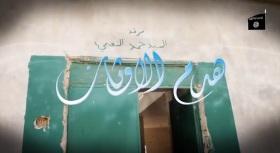 Shrine of Hamad al-Naami entrance