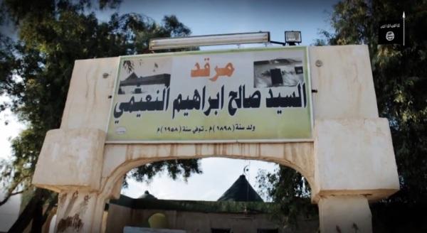 Shrine of Saleh Ibrahim al-Naami