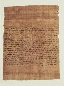 Ananiah gives Jehoishma the family house. November 25, 404.