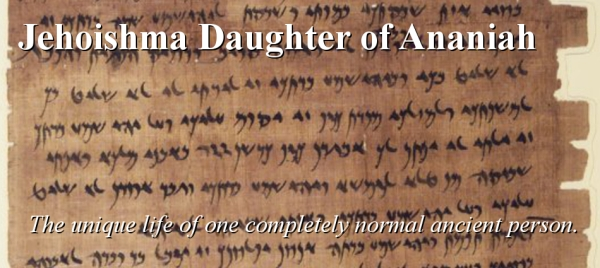 Jehoishma Daughter of Ananiah