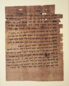 Document from Meshullam b. Zaccur granting Tapamet and Jehoishma their freedom. June 12, 427.