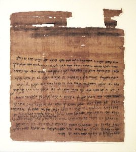 Our last document from the life of Jehoisma -  a receipt for a loan of grain which her husband Ananiah b. Haggai borrowed from Pakhum b. Besa, an Aramaean from across the river in Syene. December 402.