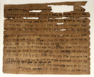 Marriage contract for Ananiah and Tapamet. August 9, 449.