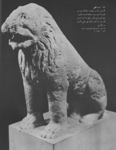 Hatra9