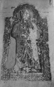 Relief depicting Mart Sarah from inside the church.