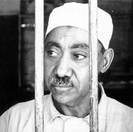 Sayyid Qutb in prison in Egypt. He was executed on the orders of Gamel Abdel Nasser in 1966 during a crackdown on the Muslim Brotherhood in Egypt.