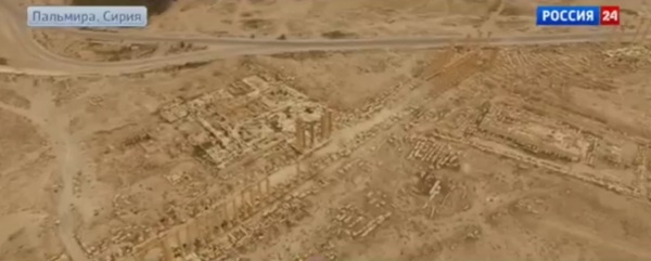 Still footage from Russia 24 showing Temple of Nabu on the right.