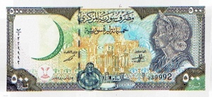 Pre-2010 500 Pound Syrian banknote showing Zenobia and the ruins of Palmyra.