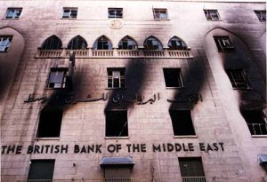 The fire-scarred exterior of the British Bank of the Middle East after the robberies in March 1976. (source)
